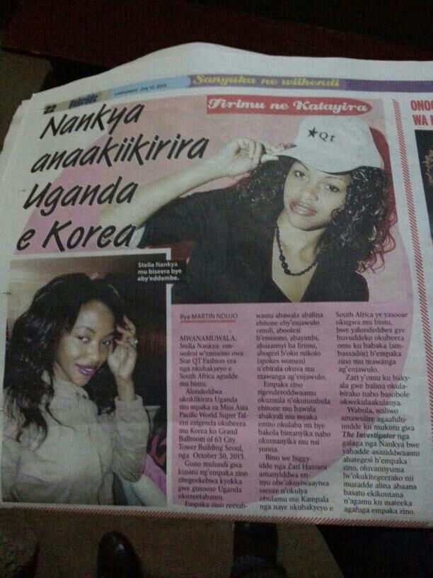 Nankya to represent Uganda in Korea